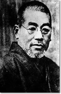 Mikao Usui AKA Usui Sensei Founder of the Reiki System of Healing